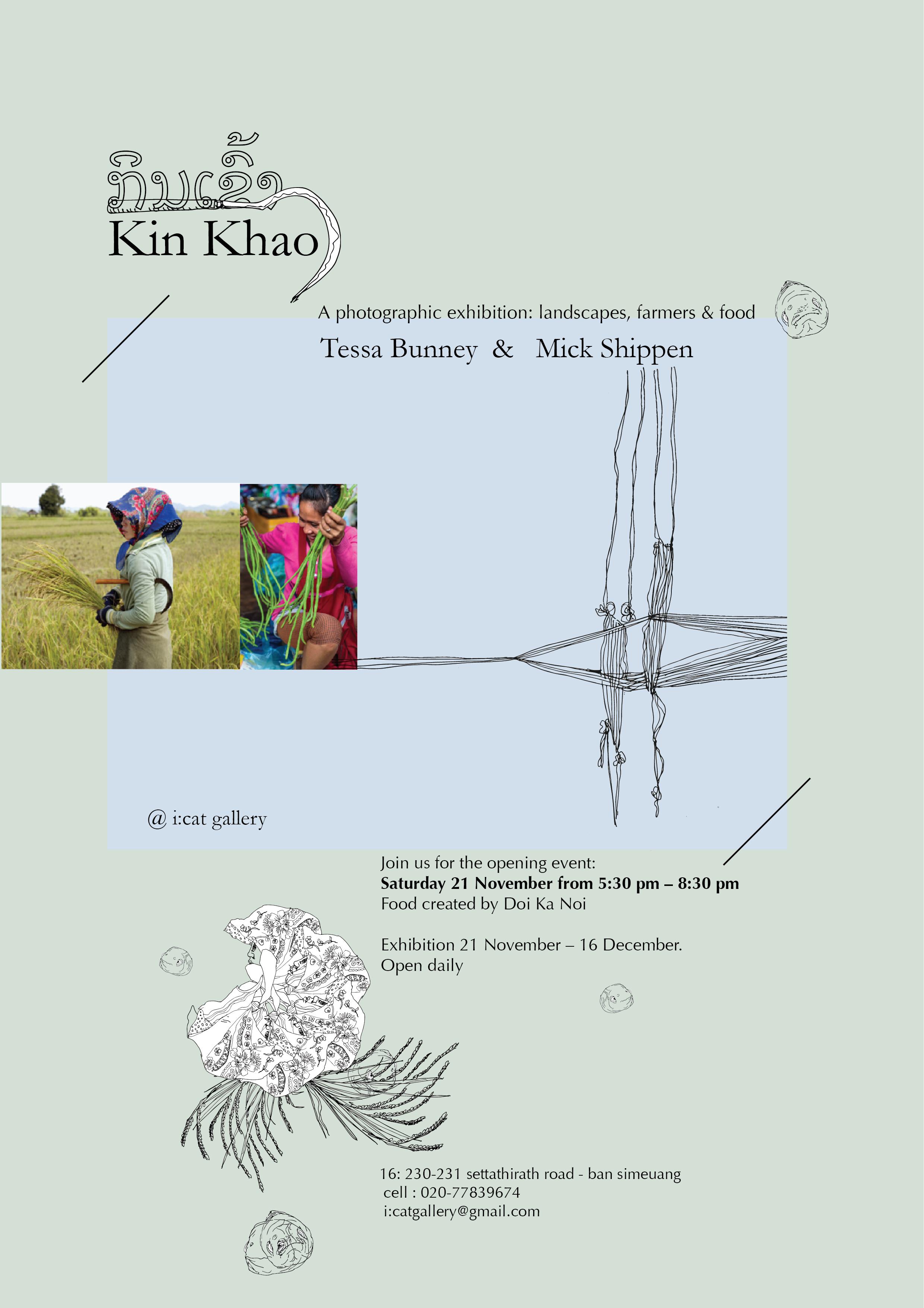 Kin Khao.